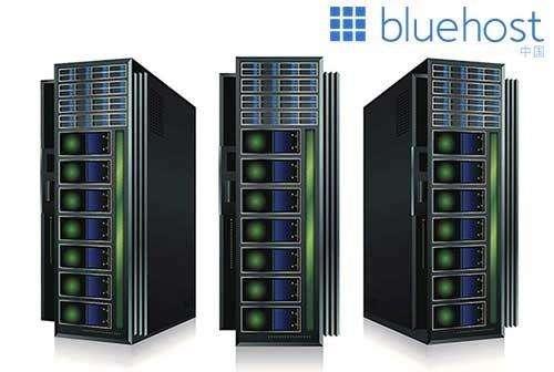 购买BlueHost外贸主机