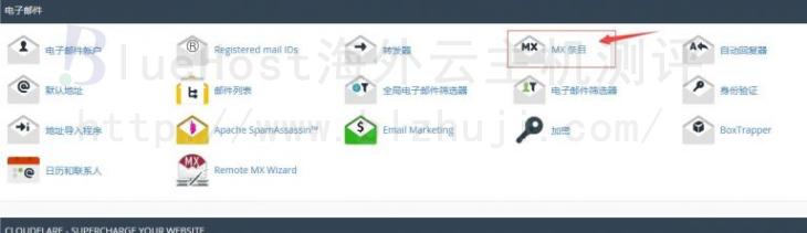"""登录cpanel的面板,先找到""""电子邮件""""栏目,在该栏目中找到""""MX条目""""并点击进入;"""