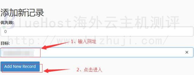 """在""""增加新纪录""""中域名的优先级可以修改为10,也可以默认为0不修改,在下面的""""目标""""框中输入需要指向的MX地址,之后再点击""""Add New Record""""就行了"""