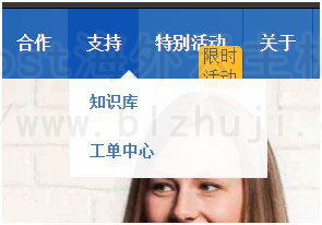 登录联系BlueHost中文站,在支持菜单里点击工单中心。