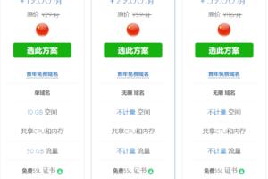 香港虚拟空间推荐