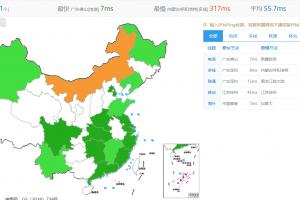 BlueHost中国香港主机ping测试结果