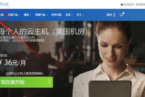 中文站首页官网