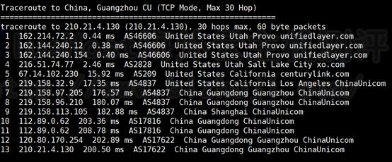 BlueHost美国站群服务器的广州回程路由跟踪测试